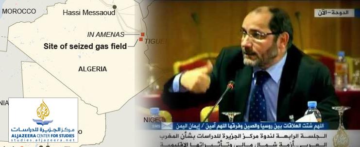 مداخلة الدكتور عبد الرزاق مقري بمركز الجزيرة للدراسات