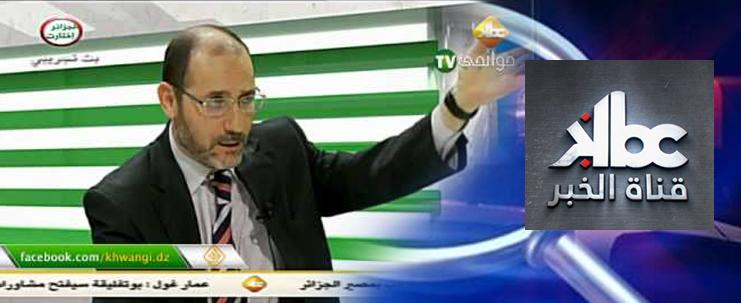 عبر قناة الخبر KBC ـ 19 أفريل 2014 ، وقراءة في نتائج الانتخابات