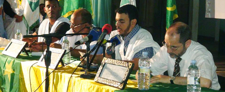 """موريتانيا: ندوة """"التغيير في العالم الإسلامي… العوائق والمبشرات"""""""