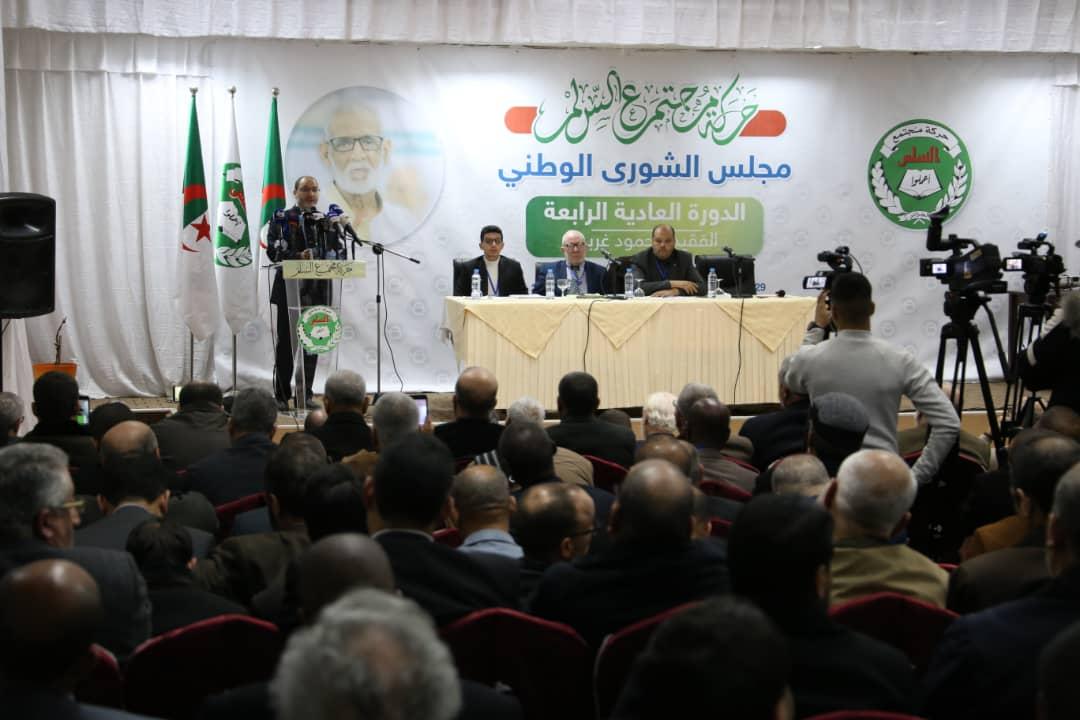 مداخلة رئيس الحركة د. عبد الرزاق مقري في الدورة الرابعة العادية لمجلس الشورى الوطني