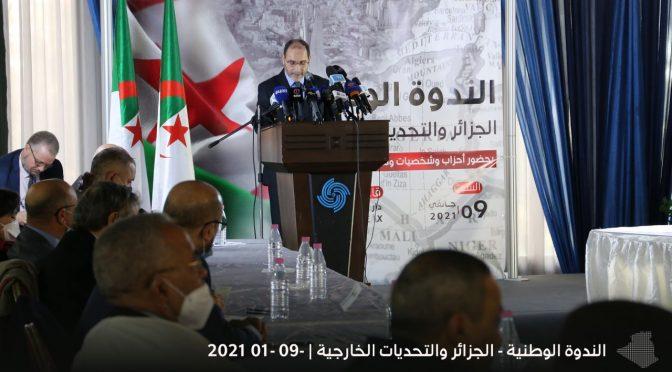 """الندوة الوطنية: """"الجزائر والتحديات الخارجية"""""""