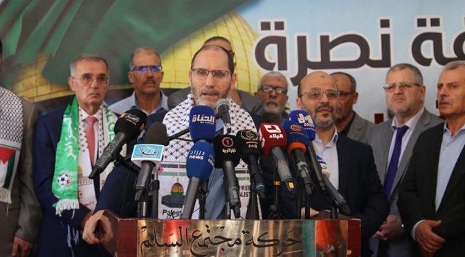 القضية الفلسطينية: دعم مستمر حتى التحرير (حركة مجتمع السلم نموذجا)